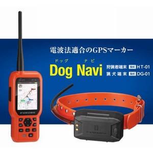 『Dog Navi  Ver.2』大好評販売中!!